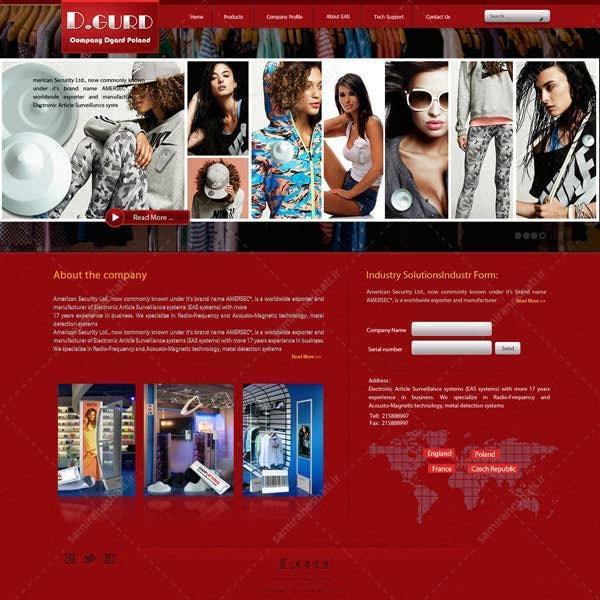 قالب سایت لباس
