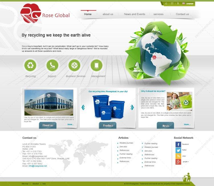 قالب سایت بازیافت