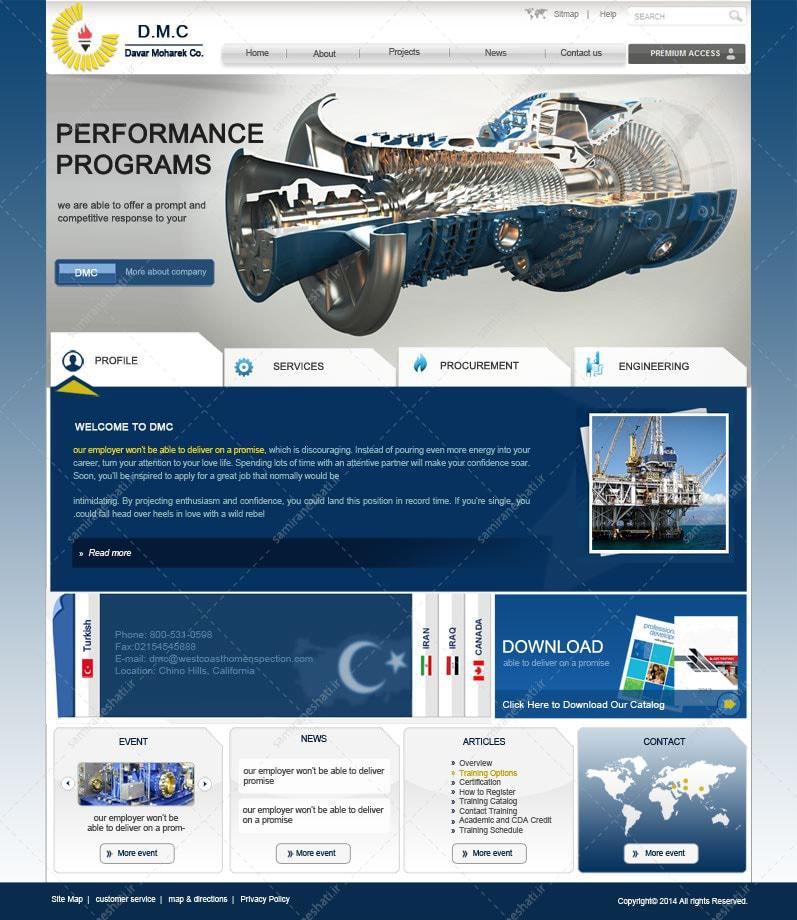 قالب سایت شرکتی محصولات صنعتی