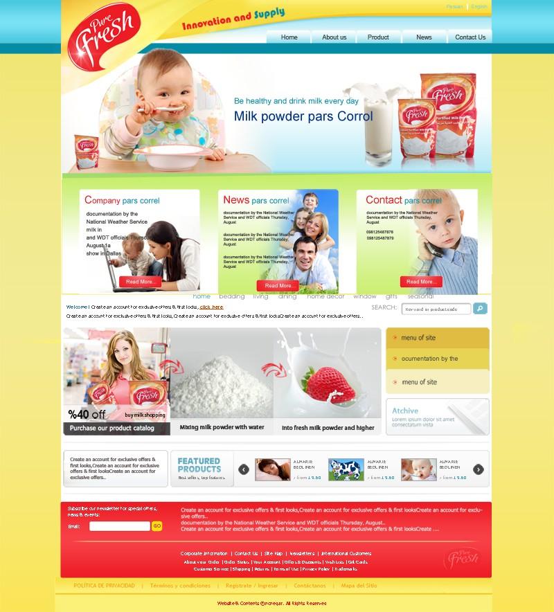 قالب سایت شیرخشک