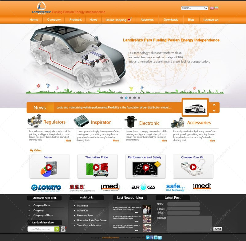 طراحی قالب سایت ماشین