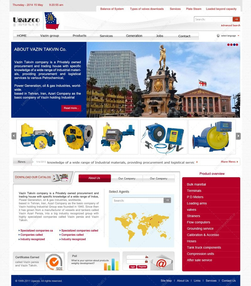 تکنیک های طراحی سایت