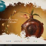 قالب سایت هنری | سایت هنری | طراحی سایت هنری