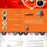 دانلود psd سایت | psd سایت | طراحی قالب سایت