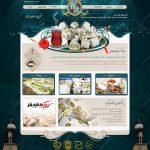 نکاتی برای طراحی گرافیک سایت فارسی و سایتهای راست چین