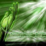 طراحی وب سایت مذهبی