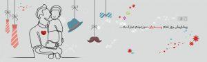 نقش ایده پردازی در طراحی لوگو