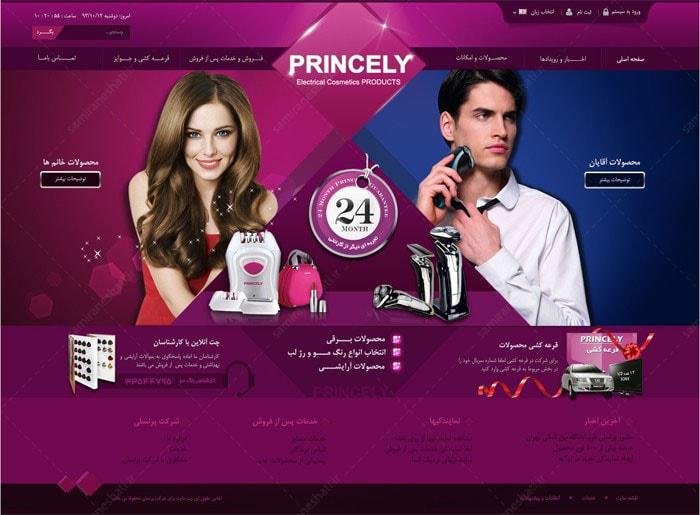 گرافیک سایت