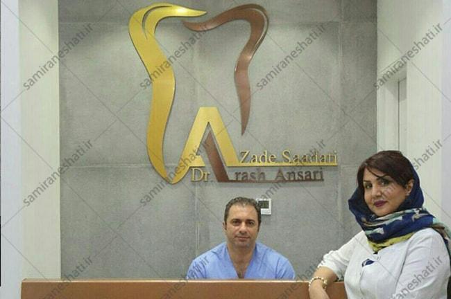 طراحی لوگوی دندانپزشکی