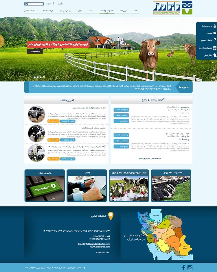 طراحی سایت گرافیکی
