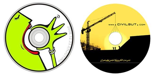 طراحی جلد سی دی خلاقانه