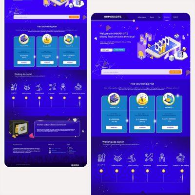 طراحی سایت بیت کوین