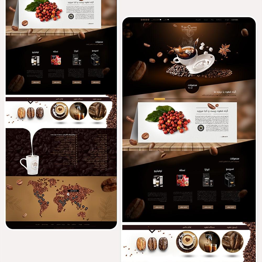 طراحی گرافیکی سایت قهوه
