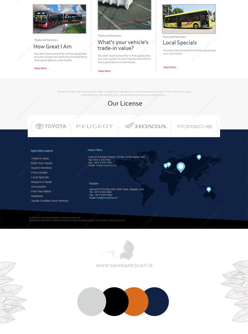 طراحی گرافیکی سایت شهاب خودرو