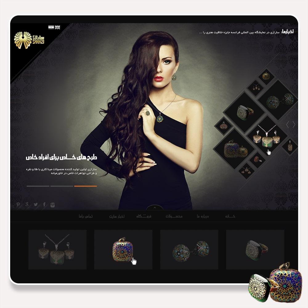 طراحی سایت جواهر