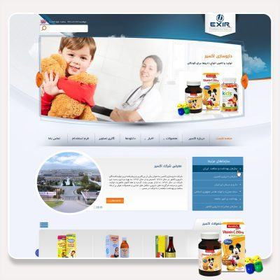 طراحی سایت داروسازی