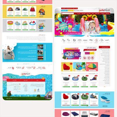 طراحی سایت لوازم استخر