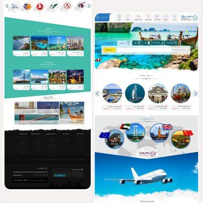 طراحی سایت شرکت تور