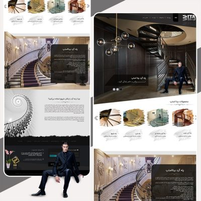 طراحی سایت پله