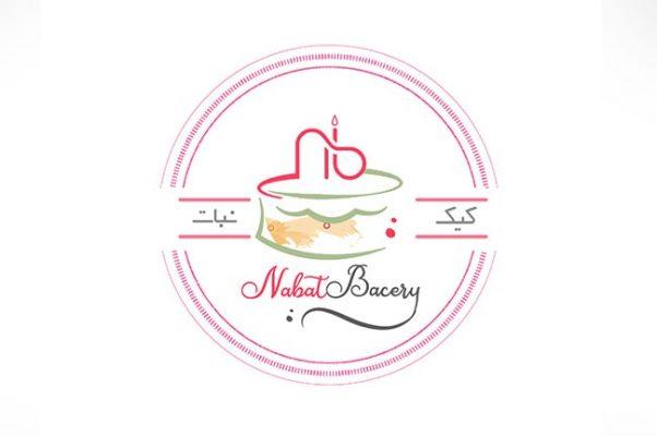 لوگوی شیرینی فروشی